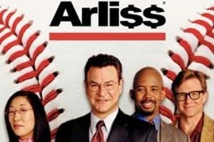 Arliss-300