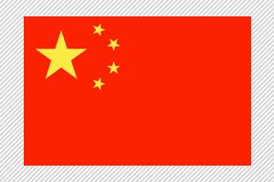 [Pays] Chine