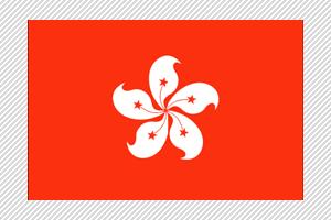 [Pays] Hong Kong