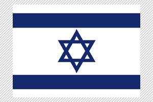 [Pays] Israël