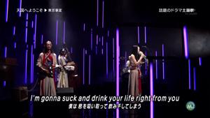 Interprétation en live du générique d'Atami no  Sousakan (TV Asahi) sur le plateau de Music Station (TV Asahi) (cliquer pour agrandir)