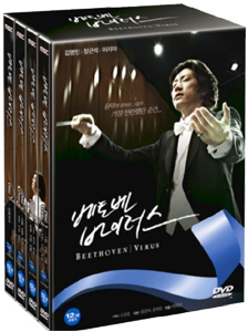 Beethoven Virus en DVD (import)