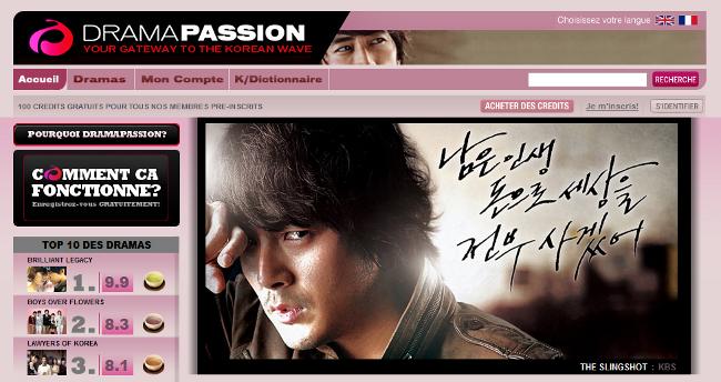La page d'accueil de DramaPassion
