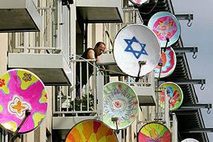 Le satellite est juste un peu populaire en  Israël