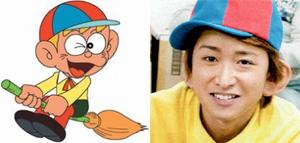 Kaibutsu-kun, l'original et... l'autre original