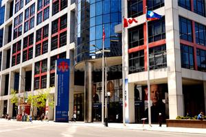Une vue du CBC Broadcasting Centre