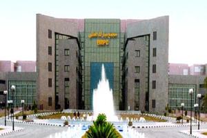 Le bâtiment principal du futur Egypt  Media Production City