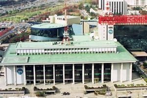 Le siège social de KBS à Séoul