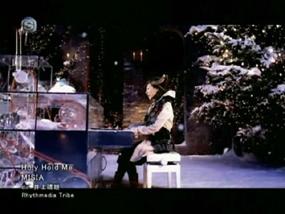 MISIA-HolyHoldMe-1p
