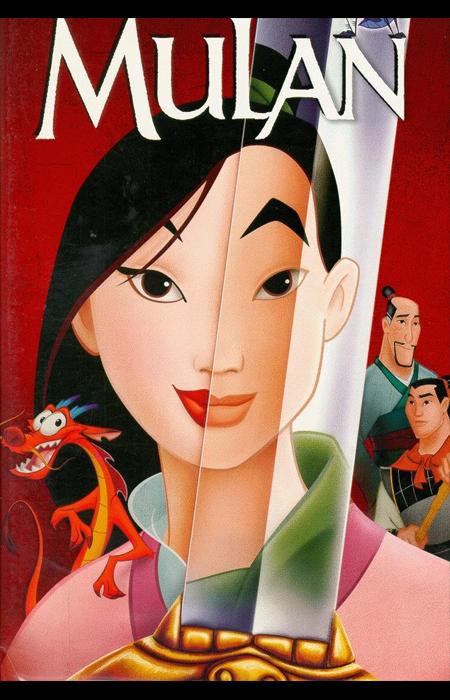 Mulan (1er janvier 2014)