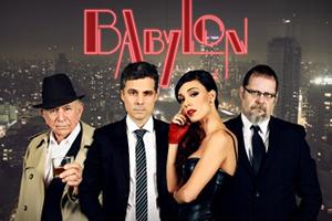 Babylon (AR)