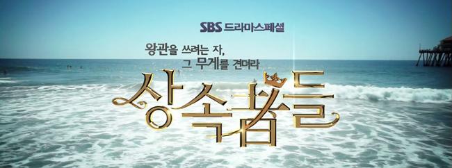 Sangsokjadeul-Titles-650