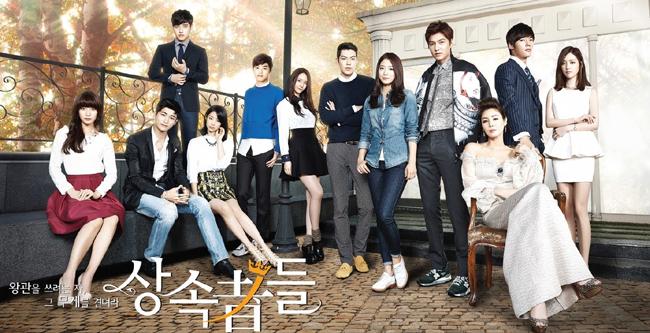 Sangsokjadeul-cast-650