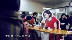 AiOtsuka-MoreMore-2p