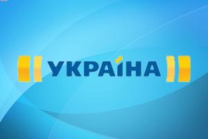 Ukrayina-300
