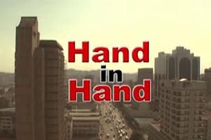 HandinHand-300