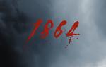 1864-300