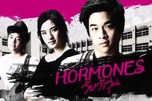 Hormones-300