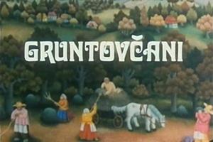 Gruntovcani-300