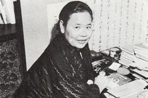 SakaeTsuboi-300