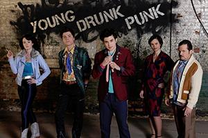 YoungDrunkPunk-300