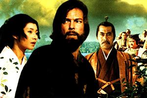 Shogun-300