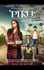 Piku (22 Août 2015)