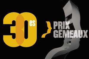 Gemeaux-QC-2015-300