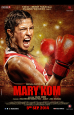 Mary Kom (13 Septembre 2015)