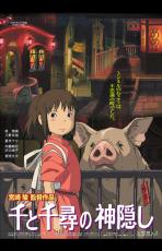 Sen to Chihiro no Kamikakushi (21 Novembre 2015)