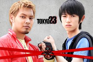 Tokyo23-300