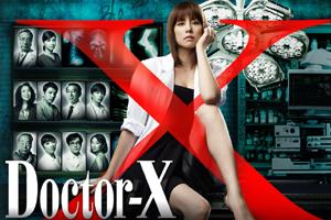 DoctorX-Green-300