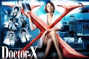 DoctorX-alt-300