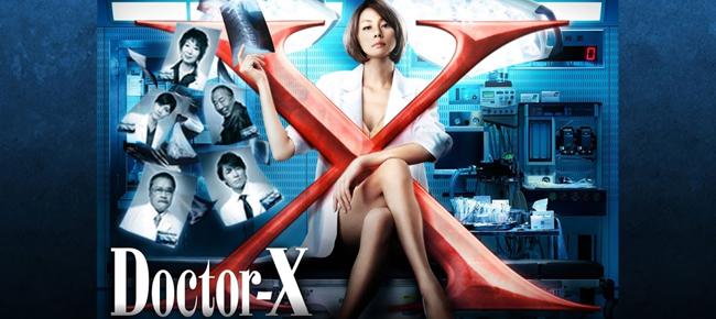 DoctorX-alt-650