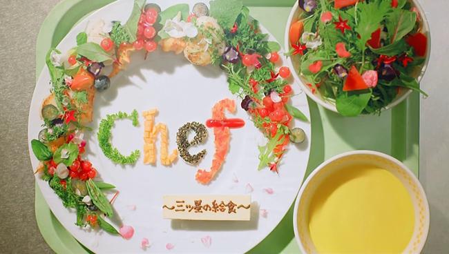 chef-2016-meshiagare-650