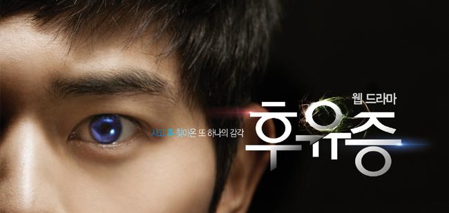 hooyoojeung-650