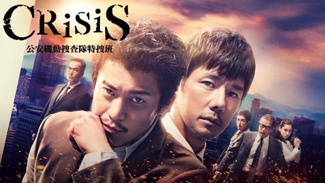 crisis-jp-alt-650