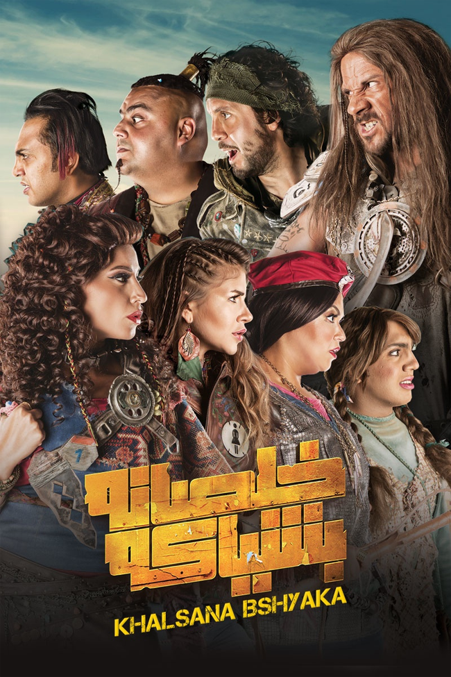 khalsanabshyaka-poster-650
