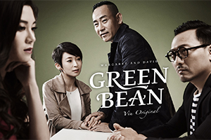 Margaret & David - Green Bean
