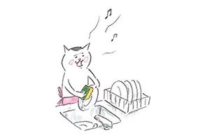 KyounoNekomurasan-Manga-300