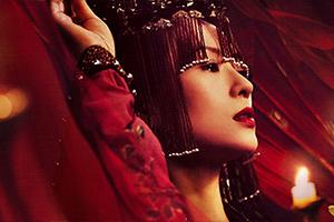 Shang Yang Fu