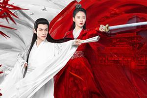 Yue Shang Zhong Huo