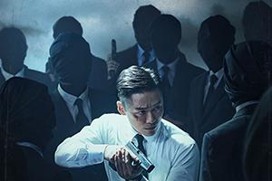 Geomeun Taeyang